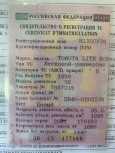 Toyota Lite Ace Noah, 2000 год, 378 000 руб.