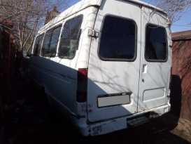Уссурийск 2217 2001