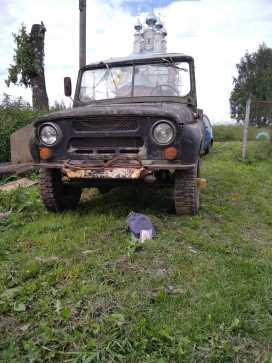 Суздаль УАЗ 469 1980