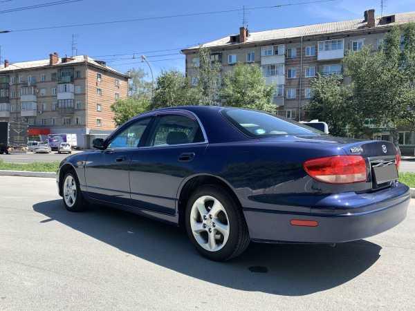 Mazda Millenia, 2001 год, 265 000 руб.