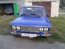 Чердаклы 2106 1991