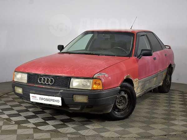 Audi 80, 1987 год, 39 847 руб.