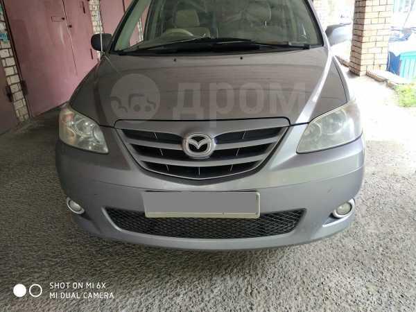 Mazda MPV, 2005 год, 435 000 руб.