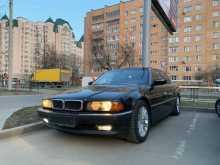 Ивантеевка 7-Series 1995