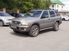 Тюмень Pathfinder 2000