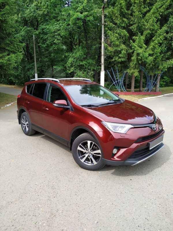 Toyota RAV4, 2017 год, 1 750 000 руб.