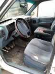 Dodge Caravan, 1992 год, 160 000 руб.