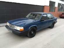 Екатеринбург 940 1993