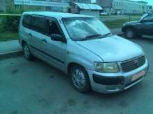 Кемерово Succeed 2004