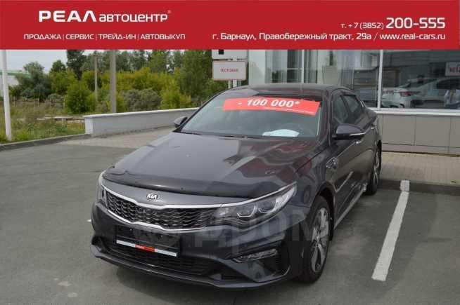 Kia Optima, 2019 год, 1 649 900 руб.