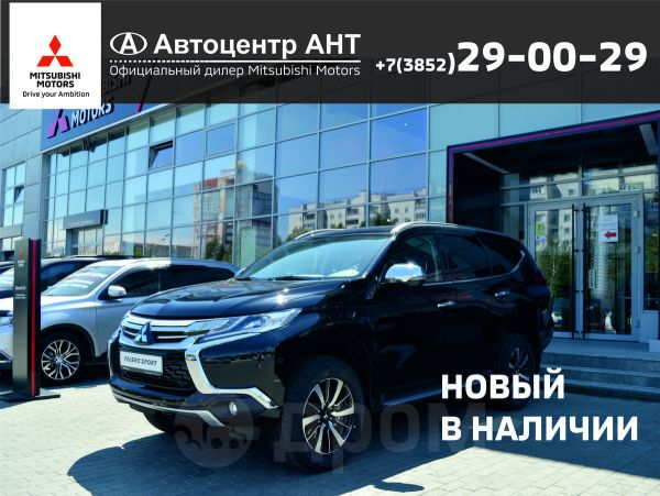 Mitsubishi Pajero Sport, 2020 год, 3 293 000 руб.