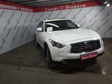 Казань FX30d 2012
