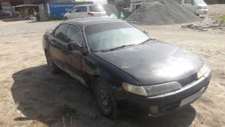 Toyota Corolla Ceres, 1994 год, 50 000 руб.