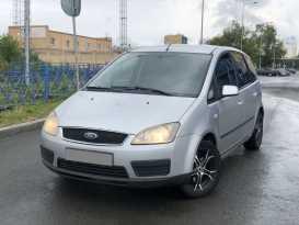 Челябинск C-MAX 2006