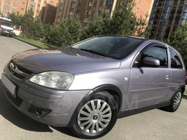 Opel Corsa, 2005 год, 148 000 руб.