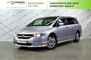Новосибирск Odyssey 2004