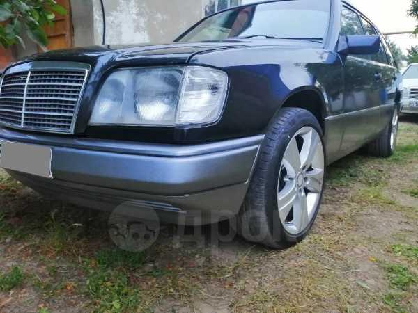 Mercedes-Benz E-Class, 1993 год, 215 000 руб.