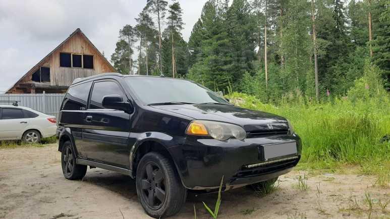 Honda HR-V, 1999 год, 230 000 руб.