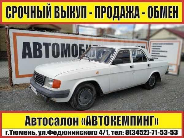 ГАЗ 31029 Волга, 1996 год, 67 000 руб.