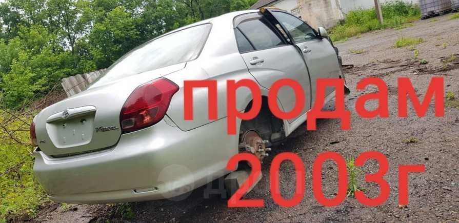 Toyota Verossa, 2003 год, 75 000 руб.