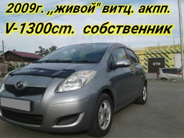 Toyota Vitz, 2009 год, 389 000 руб.