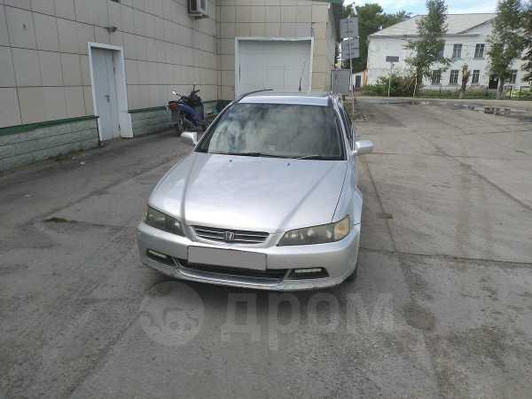Honda Accord, 1999 год, 269 000 руб.