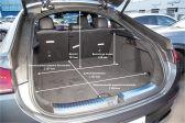 Mercedes-Benz GLE Coupe 2019 - Размеры багажника