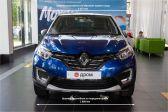 Renault Kaptur 2020 - Внешние размеры