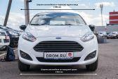 Ford Fiesta 201301 - Внешние размеры