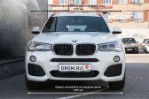 BMW X3 201406 - Внешние размеры