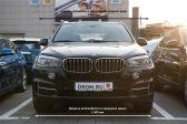 BMW X5 2013 - Внешние размеры