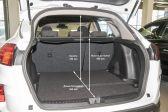 FAW Besturn X80 2014 - Размеры багажника