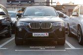 BMW X4 2014 - Внешние размеры