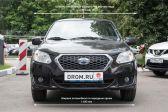 Datsun on-DO 201407 - Внешние размеры