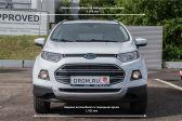 Ford EcoSport 201408 - Внешние размеры