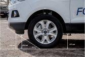 Ford EcoSport 201408 - Клиренс