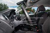 Ford Fiesta 2013 - Внутренние размеры