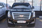 Cadillac Escalade 201503 - Внешние размеры