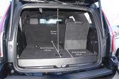 Cadillac Escalade 201503 - Размеры багажника