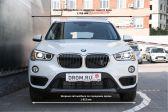 BMW X1 2015 - Внешние размеры