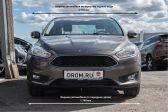 Ford Focus 2014 - Внешние размеры