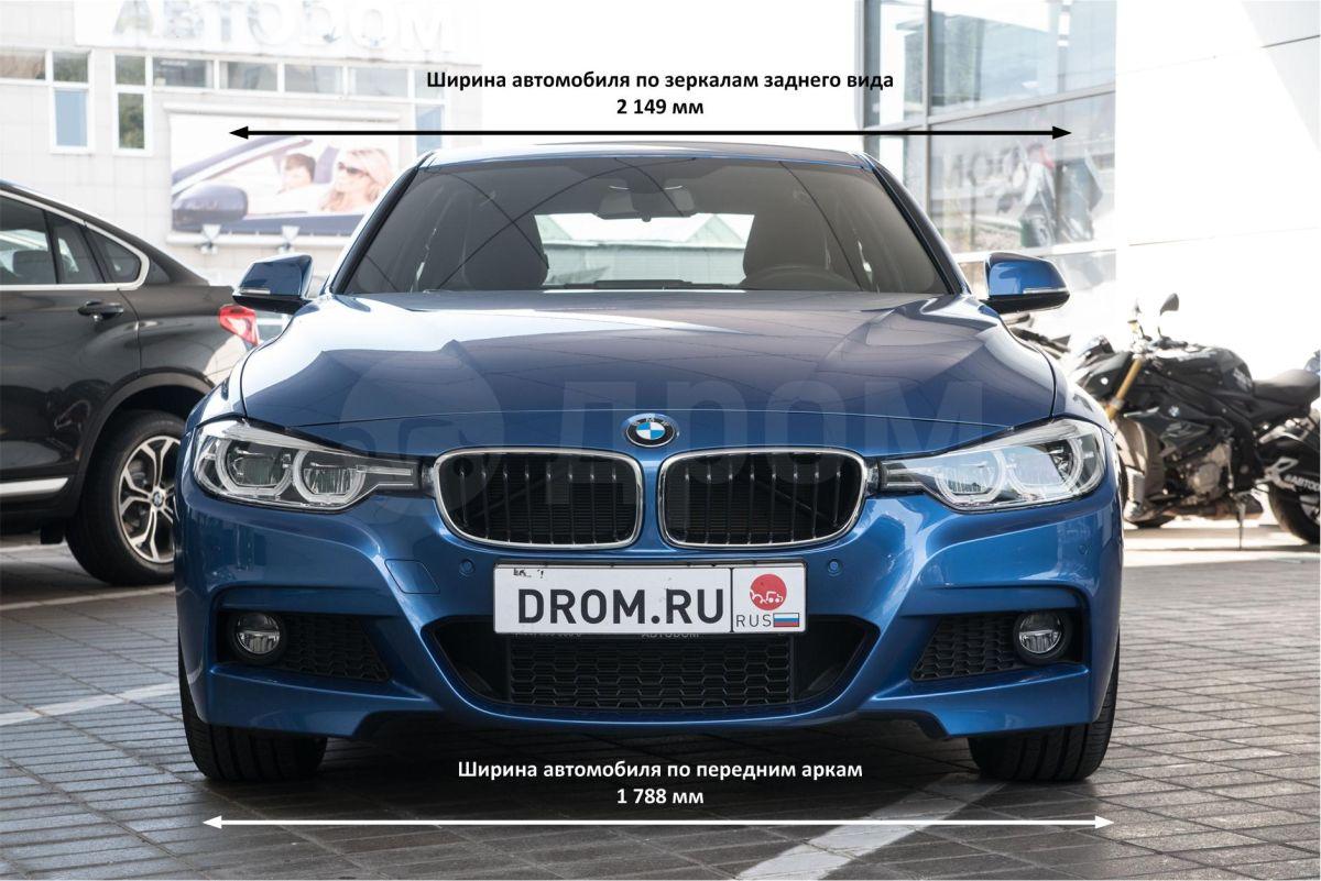 Обои синяя, 335i m, sport, blue, Bmw, 3 серия, e90. Автомобили foto 11