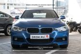 BMW 3-Series 2015 - Внешние размеры