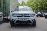 Renault Duster 2015 - Внешние размеры