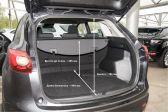 Mazda CX-5 2014 - Размеры багажника