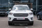 Hyundai Creta 201506 - Внешние размеры