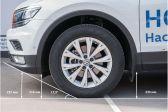 Volkswagen Tiguan 201601 - Клиренс
