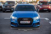 Audi A3 201604 - Внешние размеры