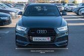 Audi Q3 201609 - Внешние размеры