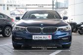 BMW 5-Series 201610 - Внешние размеры